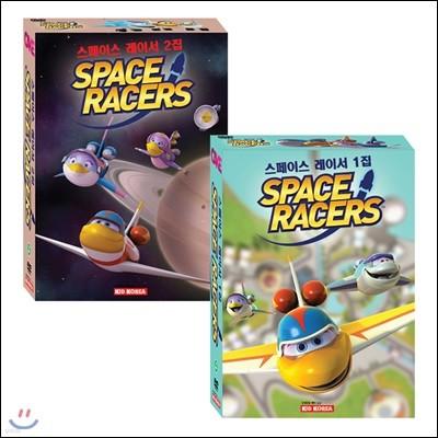 스페이스 레이서(Space Racers)1집+2집 10종세트(DVD10장)(영한대본온라인제공)우주과학 애니메이션 유아영어DVD