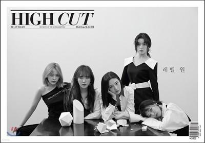 하이컷 Highcut A형 (격주간) : 214호 [2018]