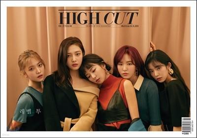 하이컷 Highcut B형 (격주간) : 214호 [2018]