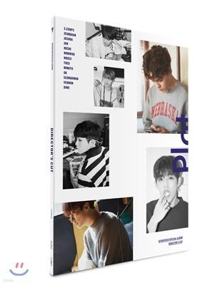 세븐틴 (Seventeen) - 스페셜 앨범 : Director's Cut