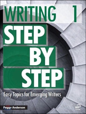 Writing Step by Step 1: A Vocabulary and Skill Builder