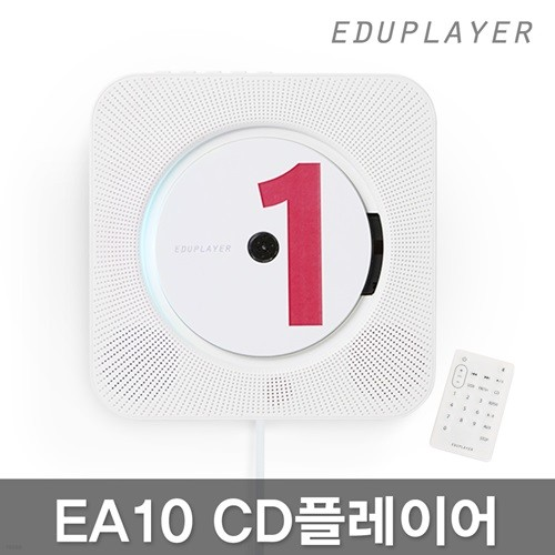 [예약판매 10/5부터 순차출고] 에듀플레이어 EA10 벽걸이형 오디오/USB전원/6W대용량스피커/블루투스4.2