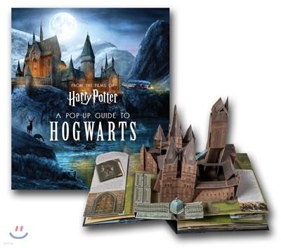 Harry Potter : A Pop-up Guide to Hogwarts (미국판) : 해리 포터 : 호그와트 가이드 (팝업북)