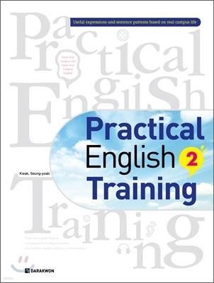 Practical English Training 2
