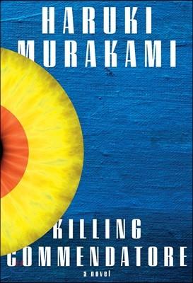 Killing Commendatore (미국판) : 무라카미 하루키 '기사단장 죽이기' 영문판