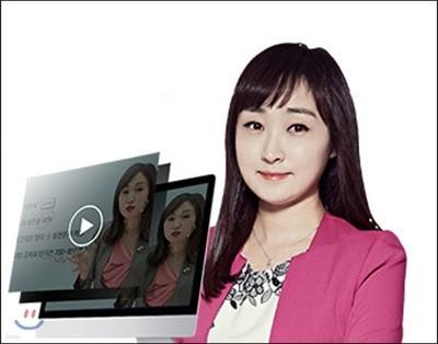 [인강수강권] 新토익 RC 20일 속성 750+ 여기서 다 나온다! (40일 수강)
