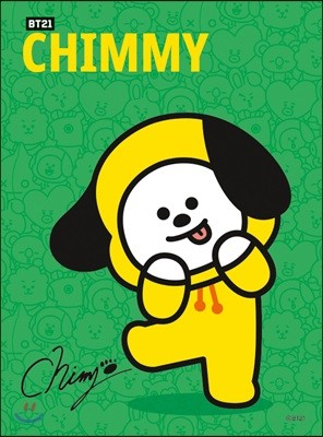 BT21 150피스 직소 퍼즐 - 치미(CHIMMY)