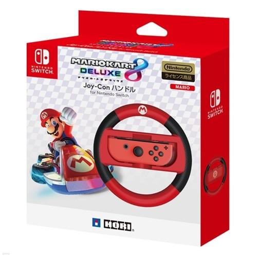 [스위치 주변기기]호리 마리오카트8DX 조이콘핸들 for Nintendo Switch(마리오, 루이지 선택)