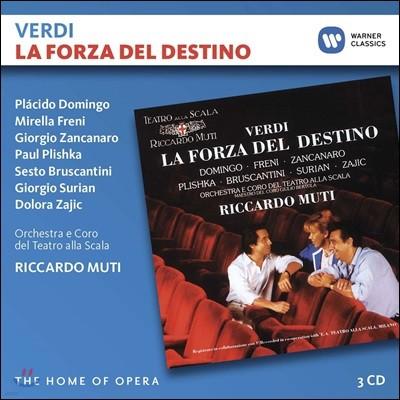 Placido Domingo / Riccardo Muti 베르디: 운명의 힘 (Verdi: La Forza del Destino)