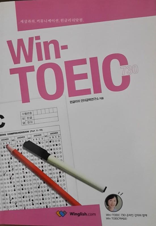 Win-TOEIC 730