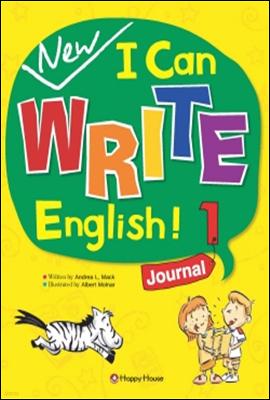 I Can Write English! 1 (Journal)