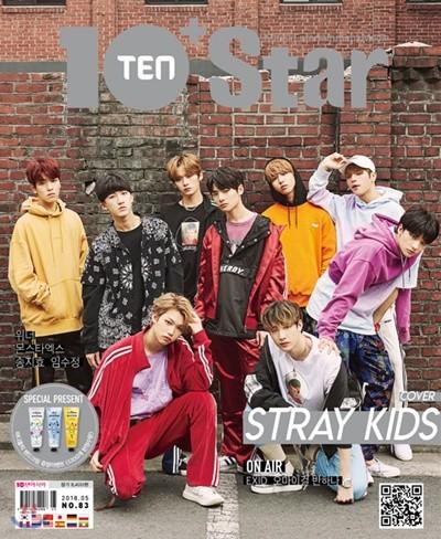 텐아시아 10+Star 매거진 (월간) : 5월 [2018]