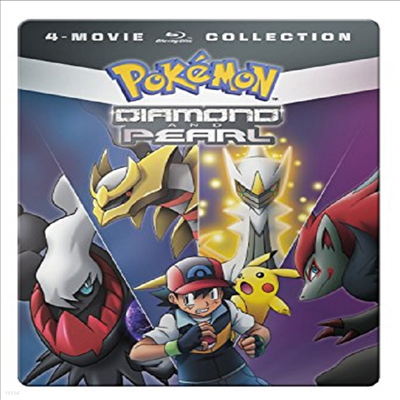 Pokemon Diamond & Pearl Movie 4-Pack (포켓몬 다이아몬드 펄 4 무비 팩)(한글무자막)(Blu-ray)
