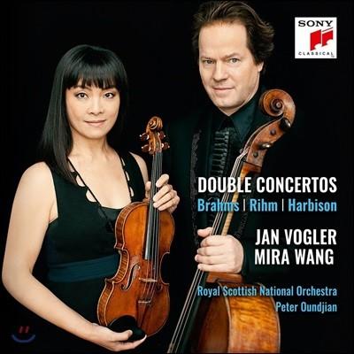 Jan Vogler / Mira Wang 브람스 / 림 / 하비슨: 이중 협주곡집 (Brahms / Rihm / Harbison: Double Concertos)
