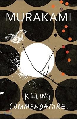 Killing Commendatore (영국판) : 무라카미 하루키 '기사단장 죽이기' 영문판