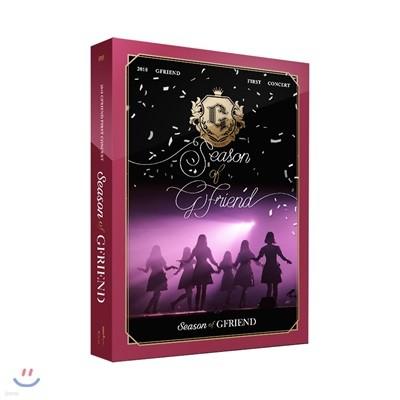 여자친구 (G-Friend) - 2018 GFRIEND First Concert [Season of GFRIEND] DVD