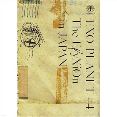 엑소 (Exo) - Exo Planet #4 -The Elyxion- In Japan (지역코드2)(2DVD) (초회생산한정반)