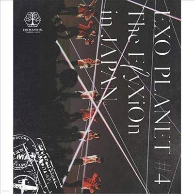 엑소 (Exo) - Exo Planet #4 -The Elyxion- In Japan (Blu-ray)(Blu-ray)(2018)