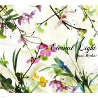 Anan Ryoko (아난 료코) - Eternal Light (Digipack)(CD)
