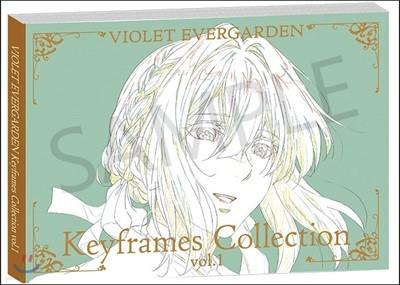 ヴァイオレット.エヴァ-ガ-デン Keyframes Collection vol.1
