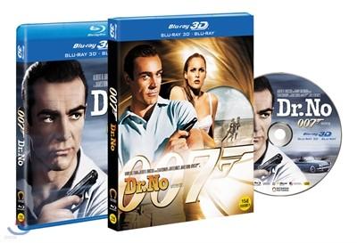 007 살인번호 (Dr. No) 3D Blu-rey
