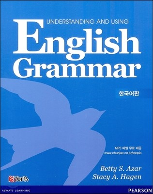Understanding and Using English Grammar with answer