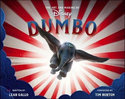 The Art and Making of Dumbo 디즈니 덤보 공식 컨셉 아트북