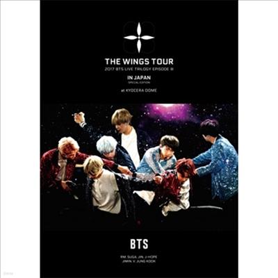 방탄소년단 (BTS) - 2017 BTS Live Trilogy Episode III The Wings Tour In Japan ~Special Edition~At Kyocera Dome (지역코드2)(2DVD+Live 사진집) (초회한정반)