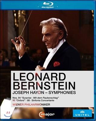 Leonard Bernstein 하이든: 교향곡 88, 92, 94번 & 신포니아 콘체르탄테 (Haydn: Symphonies)