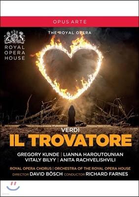Gregory Kunde / Richard Farnes 베르디: 일 트로바토레 (Verdi: Il Trovatore)