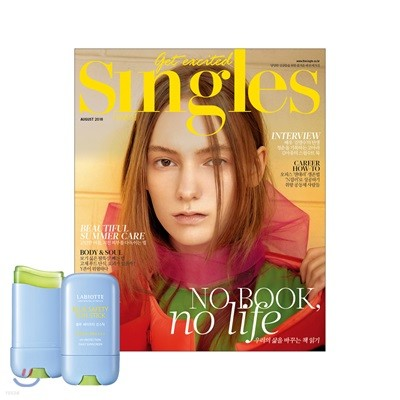 Singles 싱글즈 (월간) : 8월 [2018]