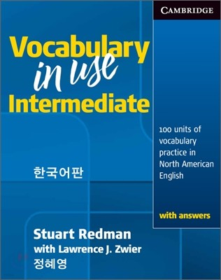 Vocabulary In Use Intermediate with Answers 한국어판