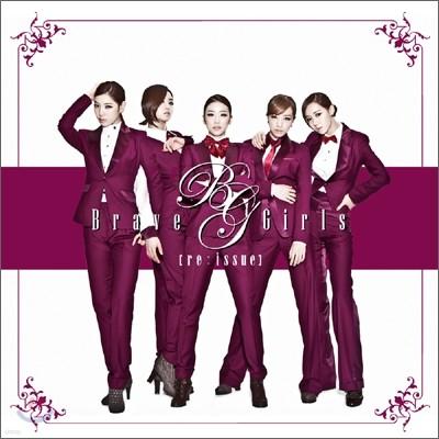 브레이브 걸스 (Brave Girls) - 2nd 미니앨범 : Re-Issue