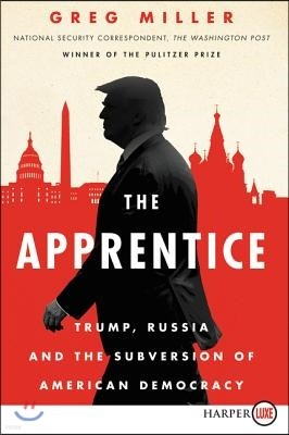 The Apprentice LP