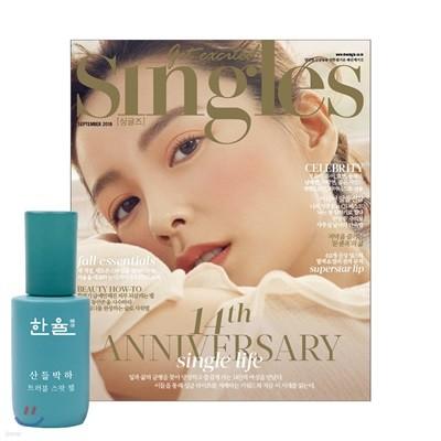 Singles 싱글즈 B형 (월간) : 9월 [2018]