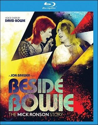 Beside Bowie: The Mick Ronson Story 믹 론슨 다큐멘터리