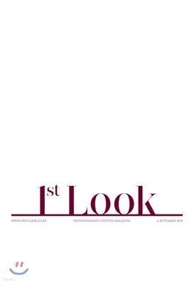 1st LOOK 퍼스트룩 (격주간) : 162호 [2018년]