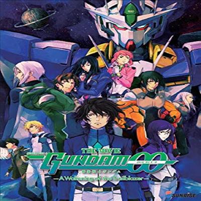 Mobile Suit Gundam 00: A Wakening of the Trailblazer (기동전사 건담 00)(지역코드1)(한글무자막)(DVD)