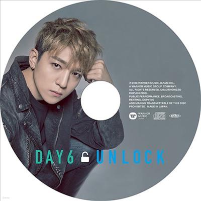데이식스 (DAY6) - Unlock (성진 Ver.)(CD)