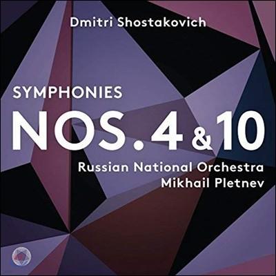Mikhail Pletnev 쇼스타코비치: 교향곡 4번, 10번 (Shostakovich: Symphonies Nos. 4 & 10) 미하일 플레트네프