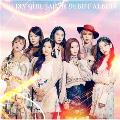 오마이걸 (Oh My Girl) - Japan Debut Album (CD)