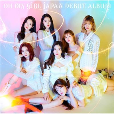 오마이걸 (Oh My Girl) - Japan Debut Album (CD+DVD) (초회한정반 B)