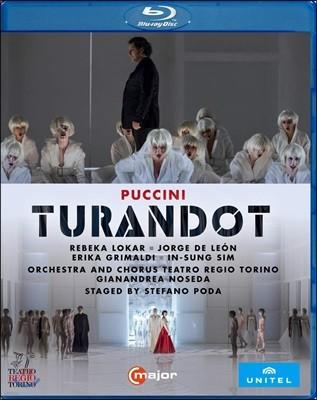 Gianandrea Noseda 푸치니: 오페라 '투란도트' (Puccini: Turandot) 지아난드레아 노세다