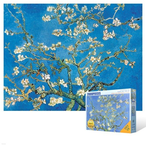 2000피스 직소퍼즐 - 꽃이 핀 아몬드 나무 (미니)