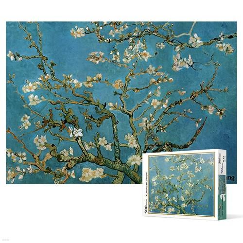 500피스 직소퍼즐 - 꽃이 핀 아몬드 나무 2