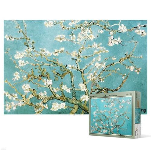 150피스 직소퍼즐 - 꽃이 핀 아몬드 나무 2