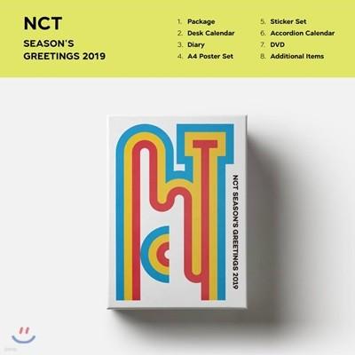엔시티 (NCT) 2019 시즌 그리팅