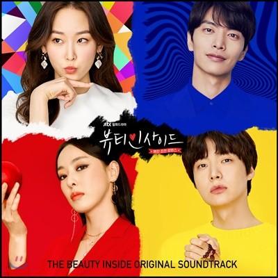 뷰티 인사이드 (JTBC 월화드라마) OST