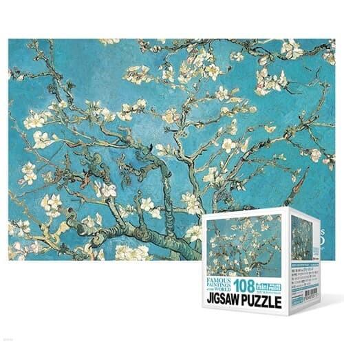 108피스 직소퍼즐 - 꽃이 핀 아몬드 나무 (미니)
