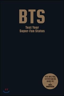 BTS Test Your Super-Fan Status BTS 팬심 테스트